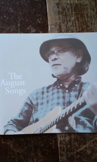 The August Songs